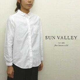 【セール!】サンバレー SUNVALLEY シャツ オックス 日本製品染め 2020年春夏の新色入荷