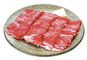 米沢牛 焼肉セット【産地直送品】[冷蔵][MMC][d5]【代金引換不可】【送料無料】極上グルメコレクション肉編,敬老の日に最適