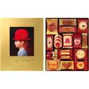 赤い帽子ゴールドボックス[T][RC][f0]【出産内祝い 結婚 快気祝い 新築内祝い 法要 香典返し お返しギフト お誕生日祝い】【お菓子 洋…