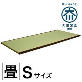 畳 畳ベッド用 たたみ タタミ 日本製 い草 国産 ベッド用 シングル シングルベッド用 和風 交換用 送料無料 格安 お手頃価格 楽天 通販
