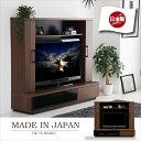 テレビ台 テレビボード ハイタイプ 完成品 160 高さ140 木製 壁面収納型 木目 ブラック フルオープンレール付 TVラッ…