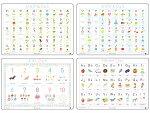 アンシャンテの学習ポスター4枚セット【ひらがな|カタカナ|すうじ|アルファベット】A3・角丸・防水