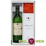 エーデルワインナイアガラワイン&ワインケーキセット