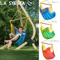 「直送」【代引不可・他メーカー同梱不可】LA SIESTA(ラシエスタ) hammock chair basic チェアハンモック ベーシック SNH