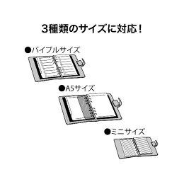 オープン工業[PU-462]6穴パンチ移動式【1台】PU462