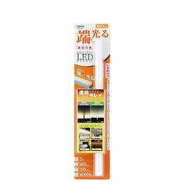 【エントリーでポイント12倍:9/20限定】YAZAWA(ヤザワコーポレーション) LEDスリムライト 電球色 40cm Y07SLL04L