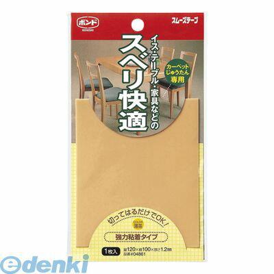 コニシ [#04861] 【10個入】 スムーズテープ薄茶