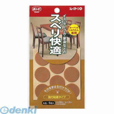 コニシ [#04862] 【10個入】 スムーズテープ丸茶