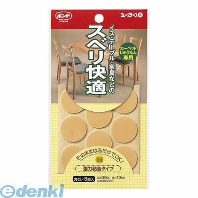 コニシ [#04863] 【10個入】 スムーズテープ丸薄茶