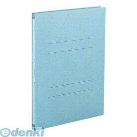 【ポイント2倍】セキセイ AE-50F-10 ブルー のびーるファイルエスヤードA4 ブルー【1冊】 AE50F10ブルー A4タテ 1000枚収容 A4S 紙表紙 のび-るファイル