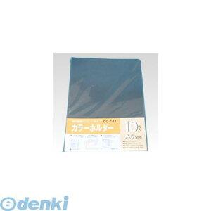 テージー CC-141-11 ダークグレー カラーホルダー ダークグレー【10枚】 CC14111ダークグレー