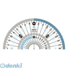 共栄プラスチック CPK-90 カラー分度器 ブルー CPK90