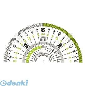 共栄プラスチック CPK-90-G カラー分度器 グリーン CPK90G