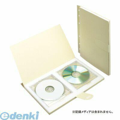 【予約受付中】【2月上旬以降入荷予定】ファイル [D-A4] 電子納品ファイル DA4