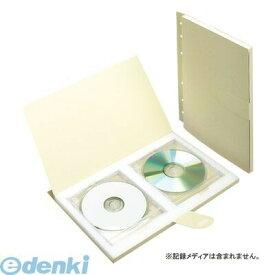 【あす楽対応】【在庫切れ時-納期:約1ヶ月】ファイル D-A4 電子納品ファイル DA4【即納・在庫】