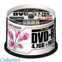 三菱化学メディア [DHR47JPP50] DVD−R データ用 50枚入【5400円以上送料無料】