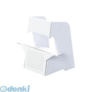 アルテ KSM-13 紙スタンドミニ 名刺サイズ対応 10枚入 KSM13 4963783406086 00001371 アルテ紙スタンドミニ ディスプレイ用品 ボード用スタンド