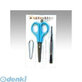 森繁 MK-115 衛生器具3点セット【1セット】 MK115