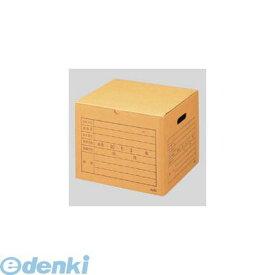 セキセイ SBF-001-00 A4用 文書保存箱【1個】 SBF00100