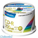 三菱化学メディア [SR80FP50V2] PC DATA用 CD−R【5400円以上送料無料】