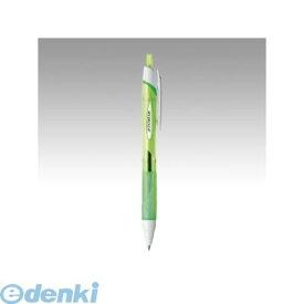 三菱鉛筆 SXN15007.6 ジェットストリーム0.7mm 緑【1本】 油性ボールペン ノック式 SXN-150-07 UNI 緑軸 インク色黒 ミツビシ 軸色緑 SXN150076