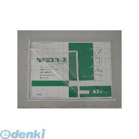 共栄プラスチック TY-A2-W タテヨコケース A2 ホワイト【1枚】 TYA2W