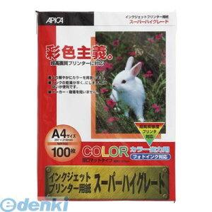 アピカ WP702 【5個入】インクジェットプリンター用紙 SHG【100枚】 スーパーハイグレード 高画質インクジェットプリンター用紙 A4 日本ノート APICA 4970090147953