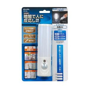 エルパ LEDセンサー付ライト 乾電池タイプ PM-L256