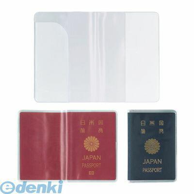 共栄プラスチック [B-101] パスポートカバー B101