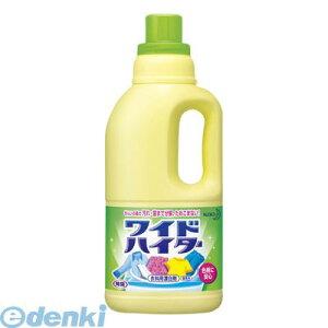 花王 Kao 4901301010575 ワイドハイター【1個】 1000ml 漂白剤 本体 ワイドハイター本体 洗濯用洗剤ツンとしないやさしい花の香り 中サイズ ボトル 液体ワイドハイター中