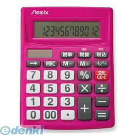 アスカ C1234P ビジネス電卓カラー ピンク