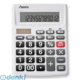 アスカ C1234W ビジネス電卓カラー ホワイト