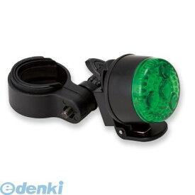 アスカ [SL02G]【5個入】 2WAY LED安全ライト グリーン