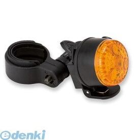 アスカ [SL02O]【5個入】 2WAY LED安全ライト オレンジ