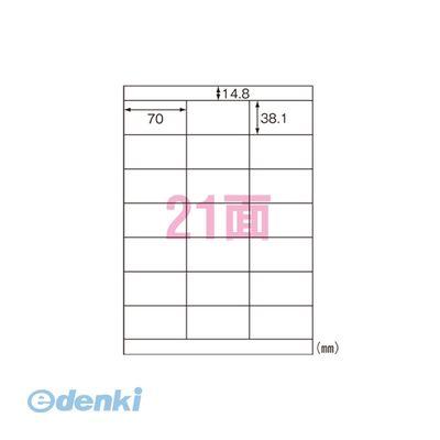 A-one(エーワン) [31337] マルチプリンタラベル再生紙タイプ21面【20枚】
