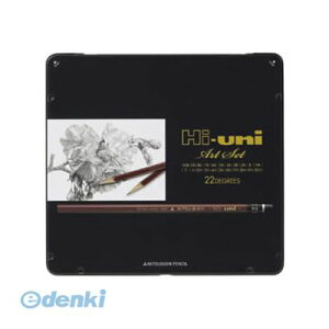 三菱鉛筆 HUAS 鉛筆 ハイユニ アートセット UNI MITSUBISHI PENCIL 22硬度 デッサン 10B 8B 9H 2H 6H 5H 4H 8H 9B 2B 3B 4B 3H