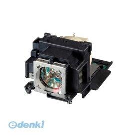 キヤノン(CANON) [LV-LP34] パワープロジェクター 交換ランプ LVLP34