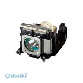 キヤノン(CANON) [LV-LP35] パワープロジェクター 交換ランプ LVLP35