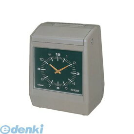 アマノ EX-9300 電子タイムレコーダー EX9300
