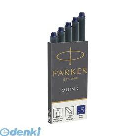 パーカー[1950384] インク・替芯【インク色−ブルー】【カートリッジインク】【5本】