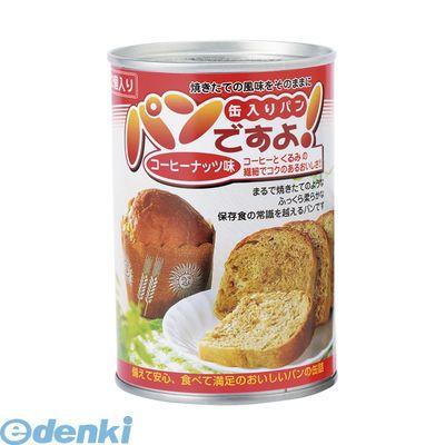 トータルセキュリティSP[3055] パンですよ!