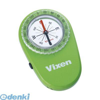 ビクセン[43023-9] LEDコンパス【本体色−グリーン】430239【5400円以上送料無料】