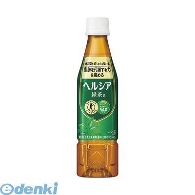 花王(Kao)[4901301326560] ヘルシア緑茶 350mlスリムボトル【24本】