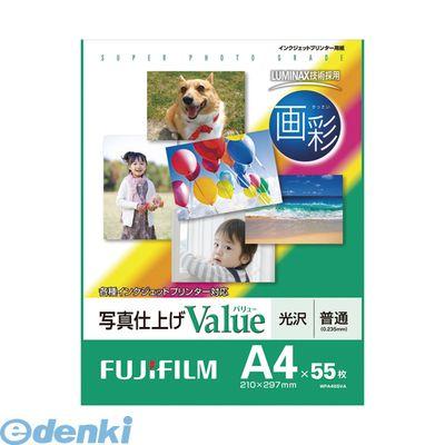 富士フイルム[WPA455VA] インクジェットプリンター用紙【写真仕上げ Value】【55枚】