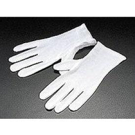 アルファミラージュ 【601-014M】 白手袋(コットン)12組1セット 601014M
