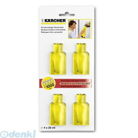 ケルヒャー(KARCHER)[6295-302] WV50プラス用専用洗浄剤 6295302