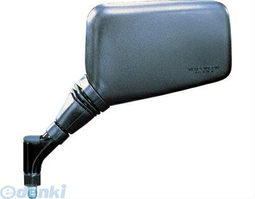 TANAX(タナックス) [AJ-10L] クロスミラー 2 AJ10L