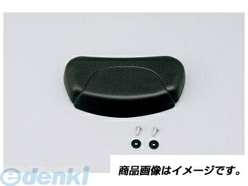 デイトナ(GIVI)[44041] E102バックレスト FOR E260 44041
