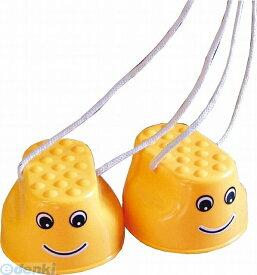 アーテック ArTec 001900 ぽっくり パカポコ 4521718019000 ATC-1900 おもちゃ 幼稚園 玩具 缶ぽっくり キッズ 保育園 竹馬 幼児