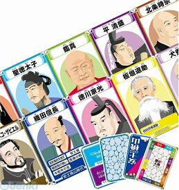 アーテック ArTec 002568 歴史人物カードゲーム